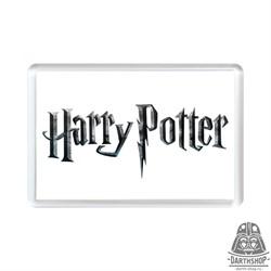 Магнит Harry Potter (401-200-05-1)
