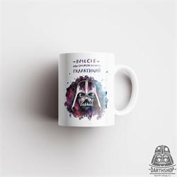 Кружка Vader Aquarelle (803-001-05-2)