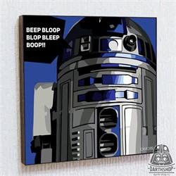 Картина R2-D2 (388-010-09-1)