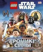 Lego Звездные войны. Хроники Силы (с мини-фигуркой)