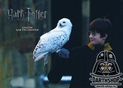 Гарри Поттер и философский камень. Альбом для рисования (формат А4, офсет 160 гр., 50 страниц, евроспираль, с заданиями)